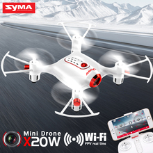 SYMA X20W Mini Drone WIFI Camera FPV Real Time Transit RC Dron Quadcopter Selfie Drone Flight Plan Easy Control Aircraft Toys drone upgraded apm2 6 mini apm pro flight controller neo 7n 7n gps power module