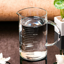 Clear glass measuring cup Simple scale Baking Breakfast milk  Cold drink juice Tea mug
