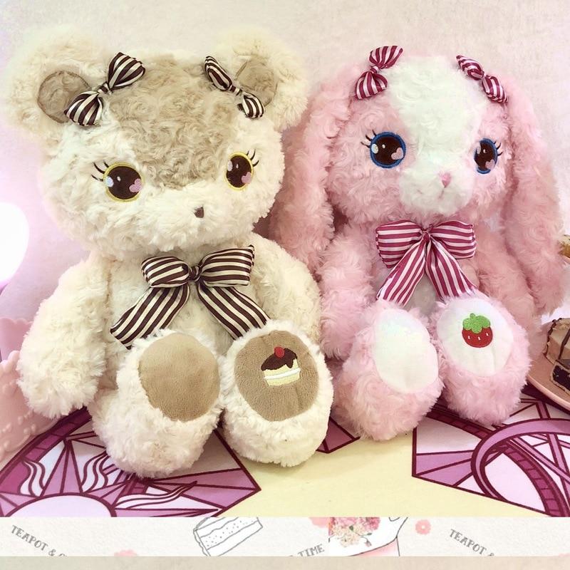 Cake Teddy Bear Strawberry Rabbit Plush Toy Stuffed Animal Rose Velvet Hug Bunny Pink Heart Girl Birthday Valentine's Gift BF101