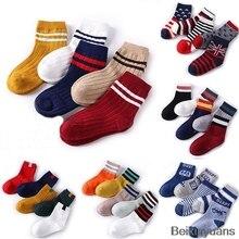 1 шт./5 пар, Детские хлопковые носки на осень, зиму и весну, носки для студентов, нескользящие носки-тапочки, цветной носок для мальчиков и девочек