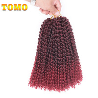 Refined Hair 12 3packs Set Marly Braid 90g Set Ombre Synthetic Braiding Hair Extensions Crochet Braid