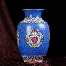 Chinese Antique Blue Cermaic Flower Vase Home Decor Palace Enamel Porcelain For New Years Gift