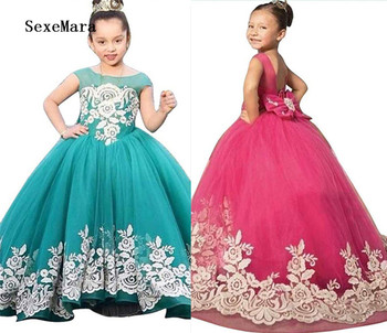 Elegant Girls Pageant Dresses Formal Kids Evening Ball Gowns Puffy Tulle Appliques Little Girls Prom Dress Custom Made