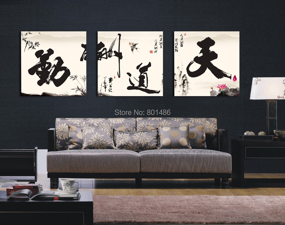 9461912c7479 Grande taille 3 peça réaliste encre de chine caractères moderne home decor  wall art peinture impression sur toile