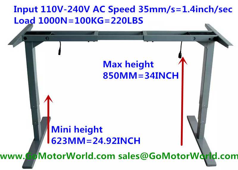 Electric height adjustable table mini height 623mm max height 850mm 35mm/s speed 110V 240V 1000N 100KG 220LBS lift