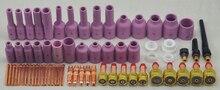 Produits certifiés kit lentille de gaz De Soudage Accessoires Extrêmement haute Fit SR WP17 18 26, 67PK