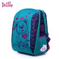 Delune School Bag Children Burden Reducing School Backpack Bear Owl Print Orthopedic 3D Embossed Backpack For