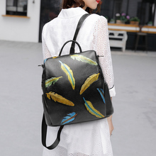 2019 Fashion Backpack Genuine Leather Top Leather Feather Pattern Multifunction Bag
