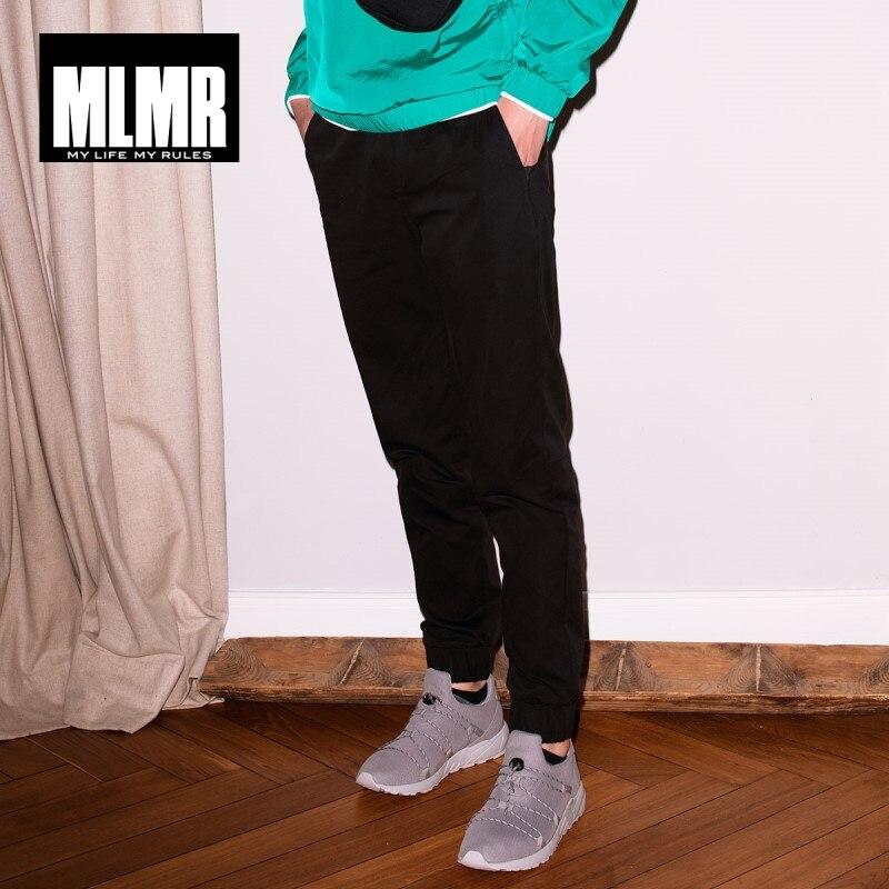 MLMR Men's Loose Fit Elastic Cuffs Sweatpants Long Pants JackJones New Brand Menswear 218314555
