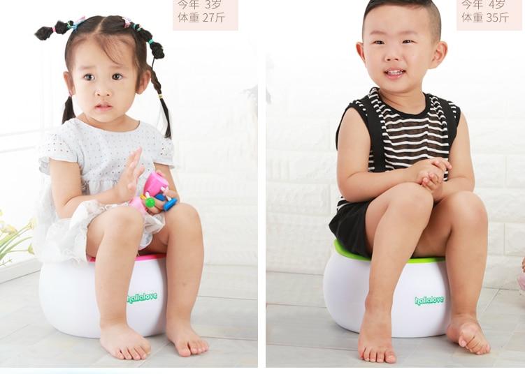 Bordo liscio rotondo di figura per bambini wc ragazzo bambino