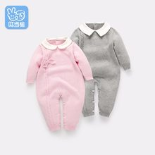 Baby Knitting Rompers Cute Overalls Newborn Baby Girls Boys Clothes Infantil Baby Girl Boy Long sleeve Romper Jumpsuit 0-12m(China)