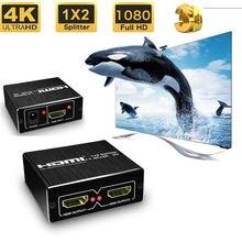 4 karat 60 hz UHD HDMI Splitter 2,0 1x2 HDMI 2,0 Splitter HDCP 1,4 HDR Splitter HDMI 2,0 4 karat HDMI2.0 Splitter Für HDTV DVD PS3 PS4