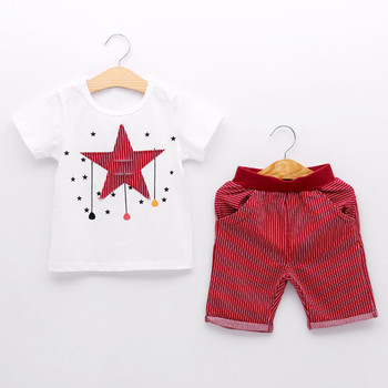 Toddler Unisex Sets - Star T-shirt + Striped Shorts