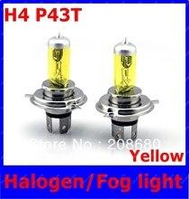 Желтый Видение 2 X H4 Ксенон-Галогеновая Лампочки 12 В 60/55 Вт Авто Фара передняя Противотуманная фара 3000 ~ 3500 К Бесплатная Доставка LLL