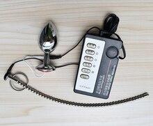 ZENBALA 260mm Stainless Urethral Penis Plug Electro Shock Sound Stretcher  Steel 6mm  M