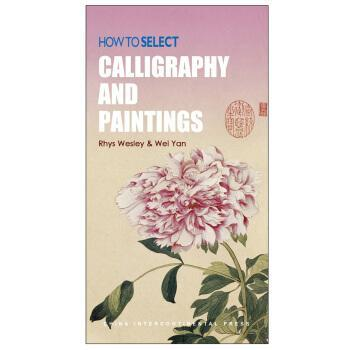 How To Select Calligraphy And Paintings: A Quick Shopping Guide For Travelers To China Knowledge Is Priceless And No Border-315