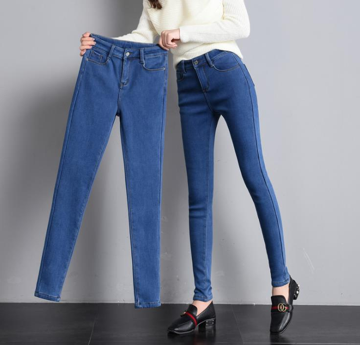 Women's winter new high waist feet jeans women plus velvet large size loose thin casual trousers