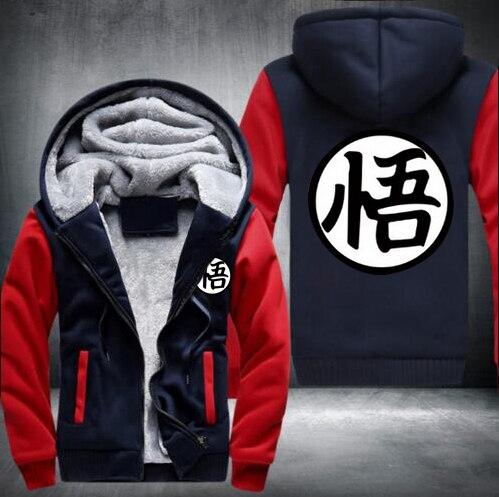 USA SIZE High Quality  anime  dragon ball  Saiyan Goku Thicken Hoodie  Zipper Coat Jacket Sweatshirt  Costume Plus