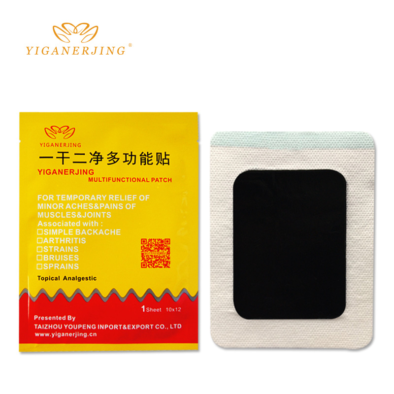 3 pieces per lot YIGANERJING Pain relief patch plaster most trusted brand in Face book