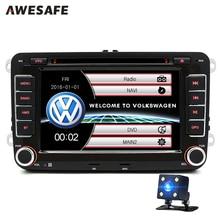 2 Din 7 Pulgadas de Coches Reproductor de DVD de radio del GPS para Volkswagen VW golf 6 passat B7 touran sharan Lavida polo  Skoda SEAT tiguan con envío regalo