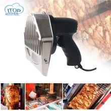 ITOP 0012-05 Kebab Slicer Electric Shawarma Doner Gyros Meat Cutter Slicing Machine 110V 220V 240V
