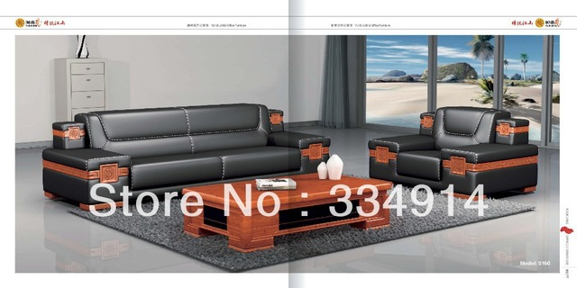 chinese office sofa leather solid wood carve patterns or designs on