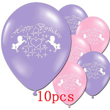 Cute Unicorn Balloons Set