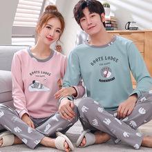 Lovers Clothes Women Men Cotton Pajama Sets Long Sleeve Striped Sleepwear Couple Casual Homewear Unisex Look