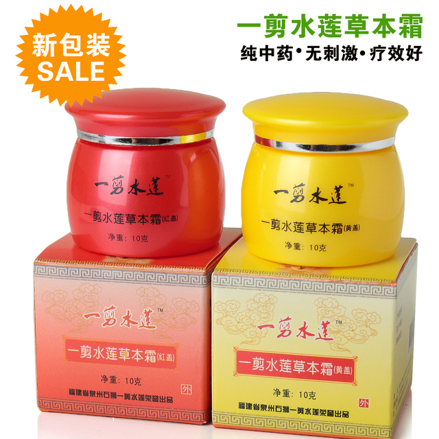 US $43 39 |yi jian shui lian Herbal cream scrotal eczema anus eczema, tinea  versicolor anal itching to relieve itching allergies في yi jian shui