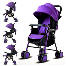 Convertible Push Handle Baby Stroller Umbrella Baby Carriage
