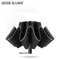JESSE KAMM automatische 10 knochen 190 T reverse sunny regen klapp triple kommerziellen regenschirm für männer und frauen 1 -2 menschen