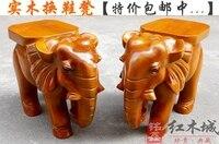 Nanmu elephant stool change shoes stool wood carving lucky town house elephant stool leisure stool