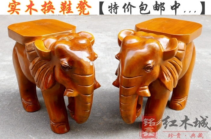 Nanmu elephant stool change shoes stool wood carving lucky town house elephant stool leisure stoolNanmu elephant stool change shoes stool wood carving lucky town house elephant stool leisure stool