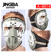JINGBA SUPPORT Outdoor Riding Sport Bike Mask Halloween Skull Cool Full Face Facemask Motorcycle Windproof Ski