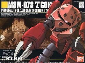 Bandai HGUC 19 MSM-07S Zgok Chars Gundam Model Kits Assembled model Scale Model bandai hguc 195 qubelley gundam model kit hobby scale model building