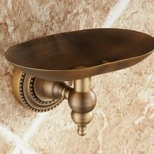 Accesorio de baño Retro Vintage latón antiguo tallada punto patrón de círculo Base de baño montado en la pared plato de soporte para jabón mba081