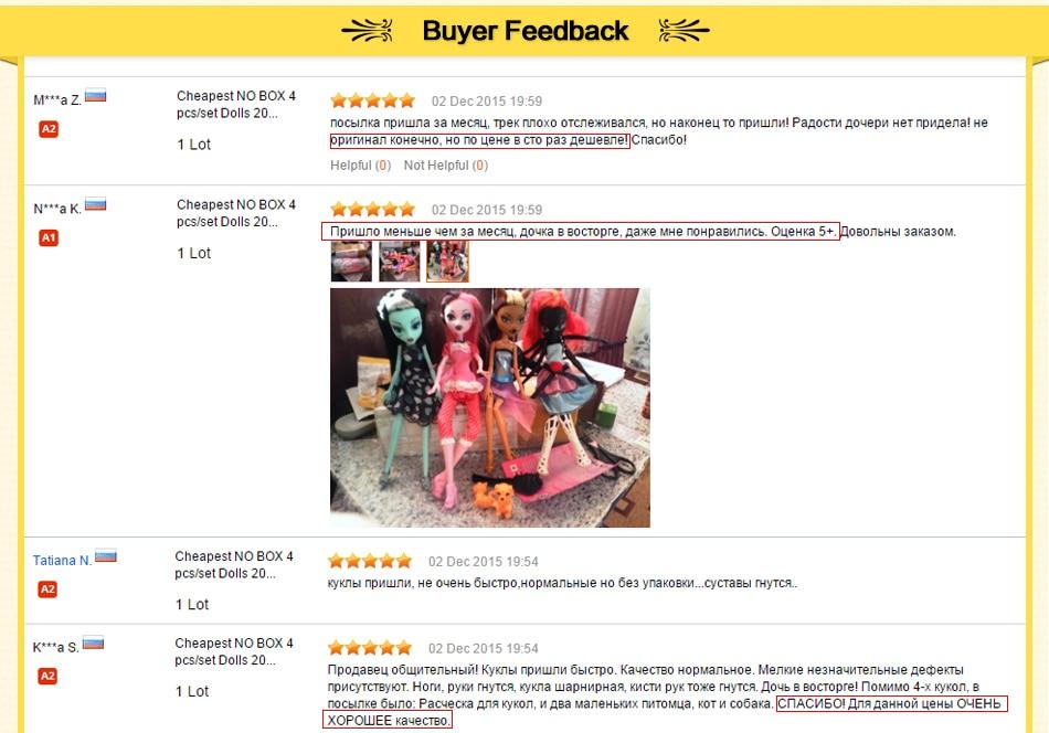 эвер афтер хай куклы цена