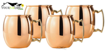 4 Pieces 550ml Perfect Smooth Moscow Mule Mug Drum- Copper Plated Beer Cup Coffee Stainless Steel-Copper Cups
