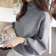 Yfashion Women Casual Loose Lantern Sleeve Knitwear with Half High Neck Pullover Tops High Quality Simple Beautiful Natural Coat half sleeve high low pullover knitwear
