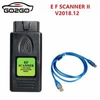 V2018.12 E/F SCANNER II for BMW Diagnostic + Mileage Adjustment