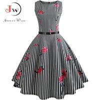 018 Dress