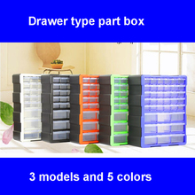 купить lego Block box Classification box Many grid Draw-out type Parts box Parts ark The toolkit box tool case toolbox high quality по цене 3961.93 рублей