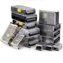 12 V Питание DC12v 2A 3A 10A 12.5A 15A 20A 25A 30A освещения трансформатор 220 V 12 V Светодиодный драйвер адаптер для полосы света