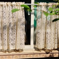 American Rural Custom Elegant Lace Curtain Cabinet Coffee Half Curtain Monolithic Kitchen Curtains Product Price