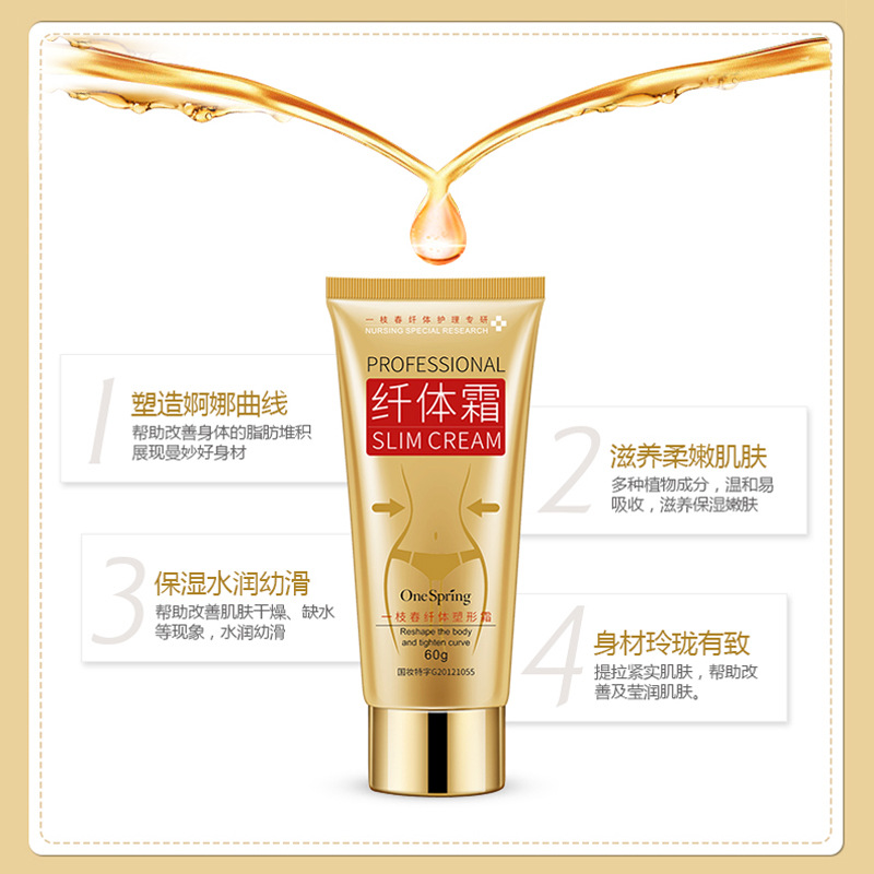 Tyra Firming Body Cream Skin Care Hydrating Clear Gentle Nourishing Toning Fat Burn Cream Body Care Cosmetics 60g