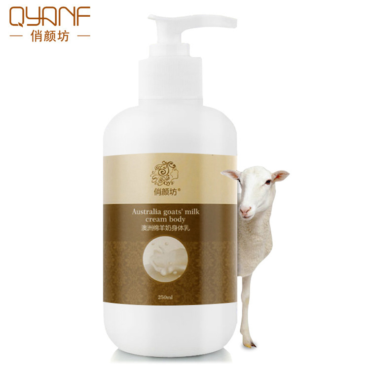 QYANF Australia sheep milk body lotion moisturizing hydrating whitening repair skin body care skin care bleaching cream