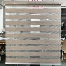 Custom Made 80% Blackout Double Layer Roller Zebra Blinds Window Curtains for Living Room 12 Color are Available