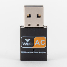 Hot sale 600Mbps Dual Band Mini 5G USB Wireless Network Card Wi-Fi Receiving Adapter Computer