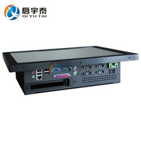 5COM 4USB PCI 17 Embedded Pc Touch Screen Resolution 1280x1024 Industrial Computer With Intel D525 1