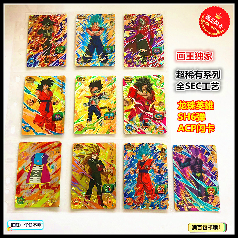 Japan Original Dragon Ball Hero Card SH6 ACP Goku Toys Hobbies Collectibles Game Collection Anime Cards